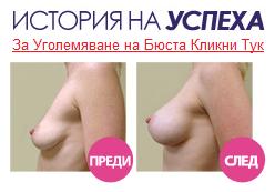 breast-fast-1